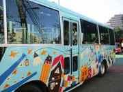 青バス.jpg